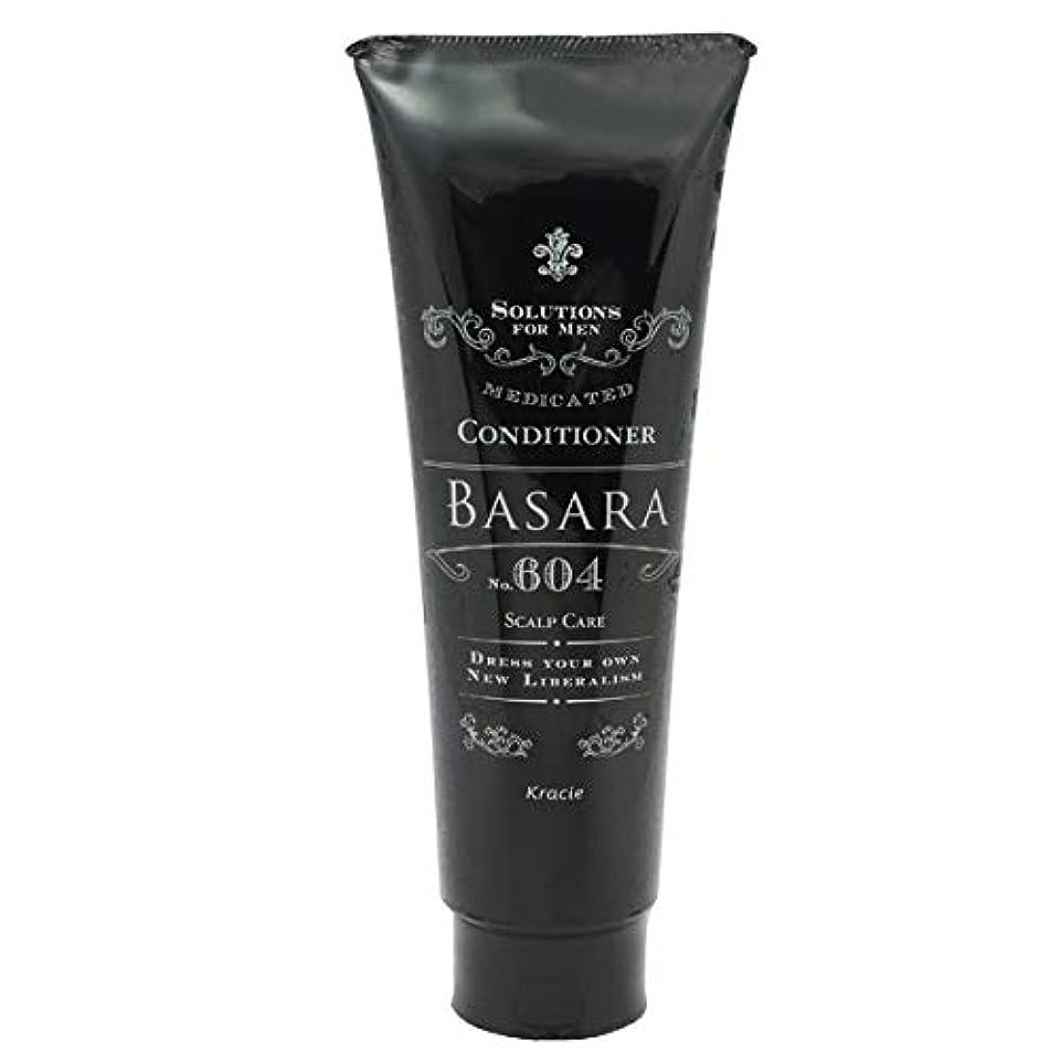 滴下香港雪だるまサロンモード(Salon Mode) クラシエ バサラ 薬用スカルプ コンディショナー 604 250g