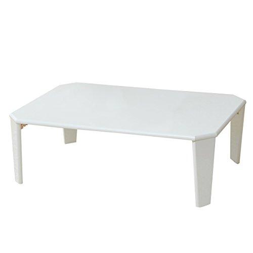 [山善] 折りたたみ ローテーブル 幅90×奥行60×高さ32.5cm 鏡面 コンパクト収納 角が丸い 簡単折りたたみ 完成品 ホワイト TWL-9060(WH) 在宅勤務