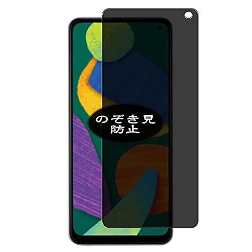 VacFun Anti Espia Protector de Pantalla, compatible con Samsung Galaxy F52 5G, Screen Protector Filtro de Privacidad Protectora(Not Cristal Templado)