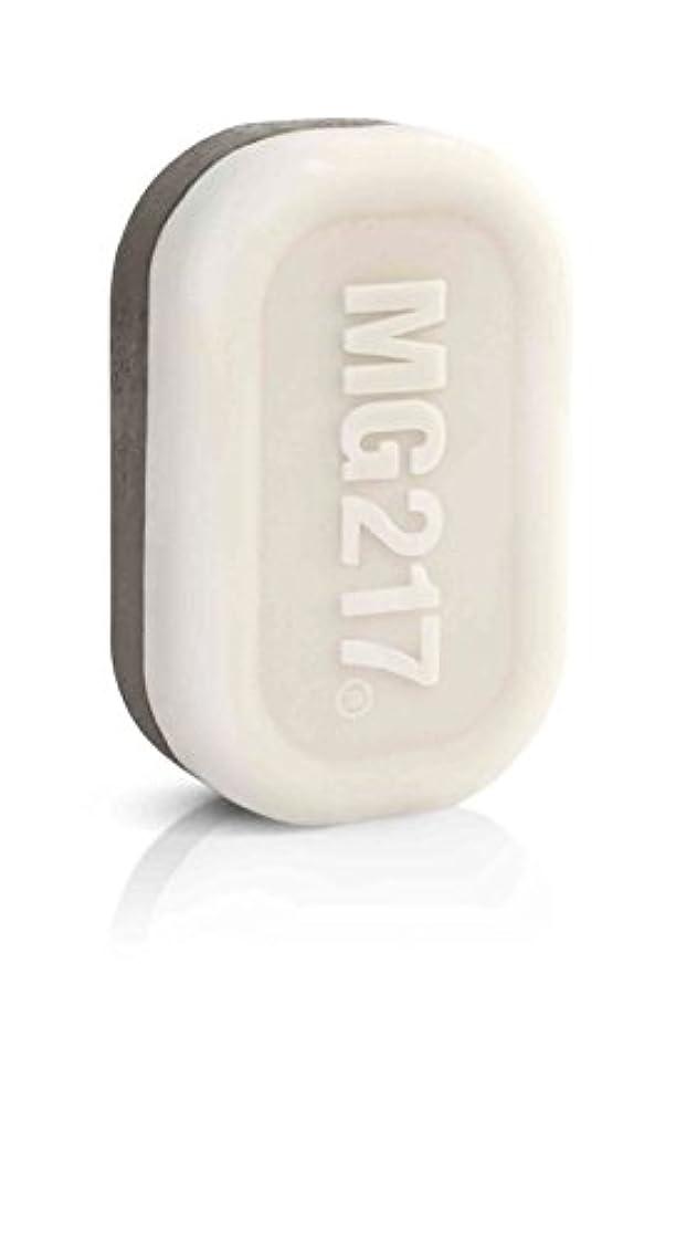 黄ばむ暴力提唱する死海の泥とミネラルたっぷり MG217ソープ 90g MG217 Psoriasis Therapeutic Conditioning Dead Sea Bar Soap