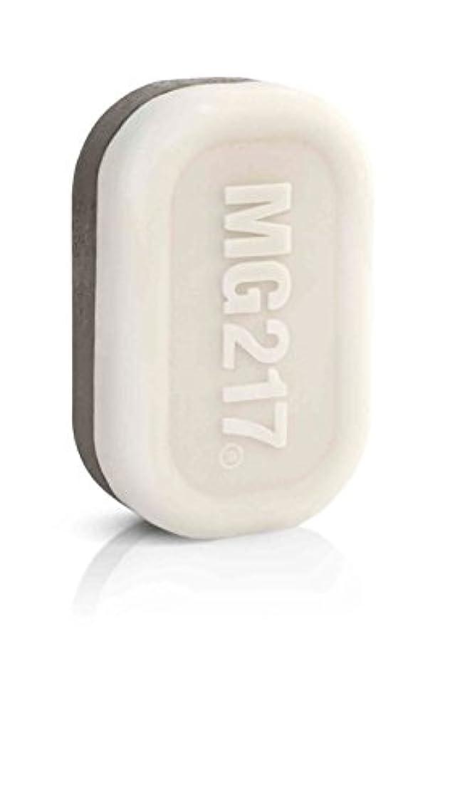 社会主義者スペシャリスト第九死海の泥とミネラルたっぷり MG217ソープ 90g MG217 Psoriasis Therapeutic Conditioning Dead Sea Bar Soap