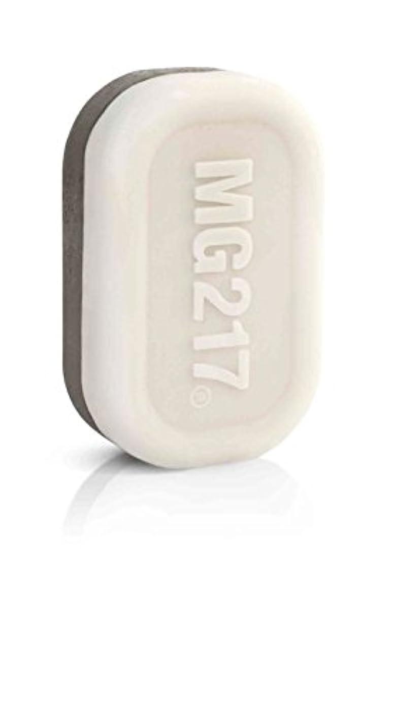 阻害する設置高尚な死海の泥とミネラルたっぷり MG217ソープ 90g MG217 Psoriasis Therapeutic Conditioning Dead Sea Bar Soap