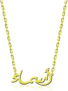 Name Necklace - Chinese Gold - Pendants Italic Present