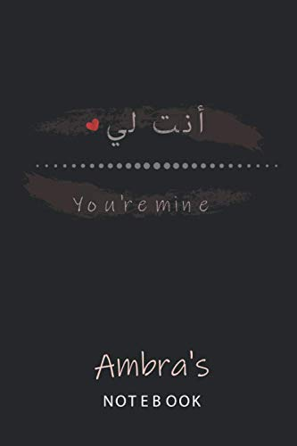 Ambra's Netebook You're mine أنت لي: Pretty Personalised Name Journal Gift for Wife,Sister,Daughter & Girlfriend Named Ambra |Birthday notebook Gift | 6x9 Inches , 100 Pages