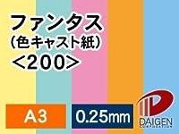 紙通販ダイゲン ファンタス(色キャスト紙) <200> A3/10枚 ライム 011130_14