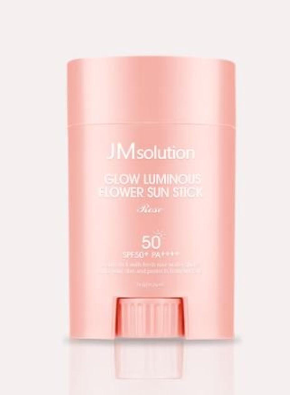 耐えられる明快がっかりした[JMsolution] Glow Luminous Flower Sun Stick Rose 21g SPF50+ PA++++ [並行輸入品]