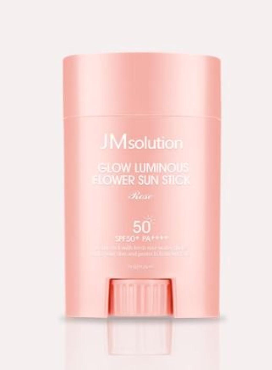 なぞらえる宮殿驚いたことに[JMsolution] Glow Luminous Flower Sun Stick Rose 21g SPF50+ PA++++ [並行輸入品]