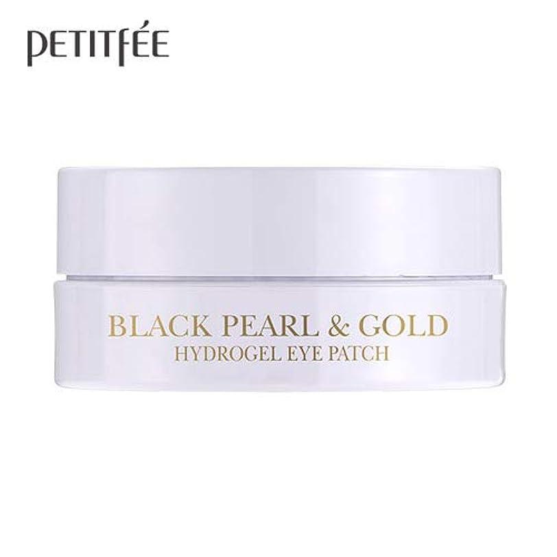 難しい遷移苦(3 Pack) PETITFEE Black Pearl & Gold Hydrogel Eye Patch 60 Pieces (並行輸入品)