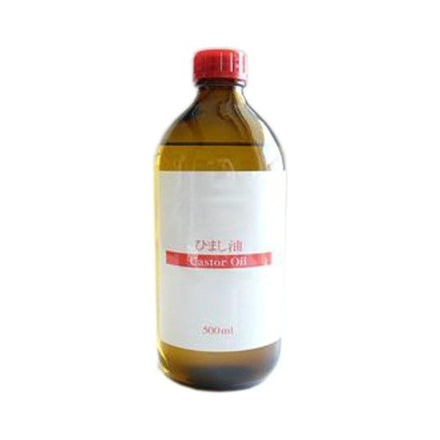 深める化学薬品販売員ひまし油 (キャスターオイル) 500ml