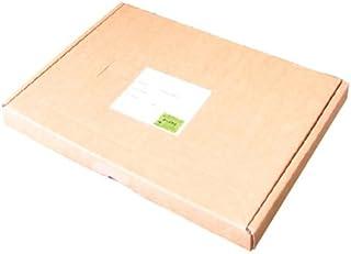 チーズ用セロファン(1000枚)ブルーチーズセロ 320DMS