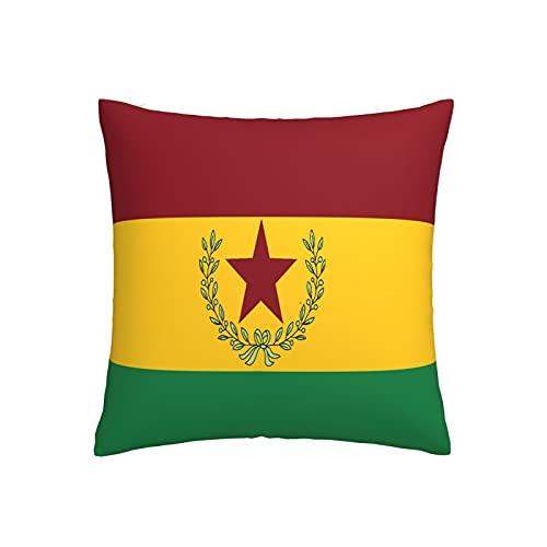 Sozialistische Bolivien-Flagge Kissenbezug quadratisch dekorativer Kissenbezug für Sofa Couch Zuhause Schlafzimmer Indoor Outdoor Cute Kissenbezug 45,7 x 45,7 cm