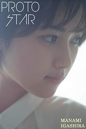 PROTO STAR 井頭愛海 vol.1