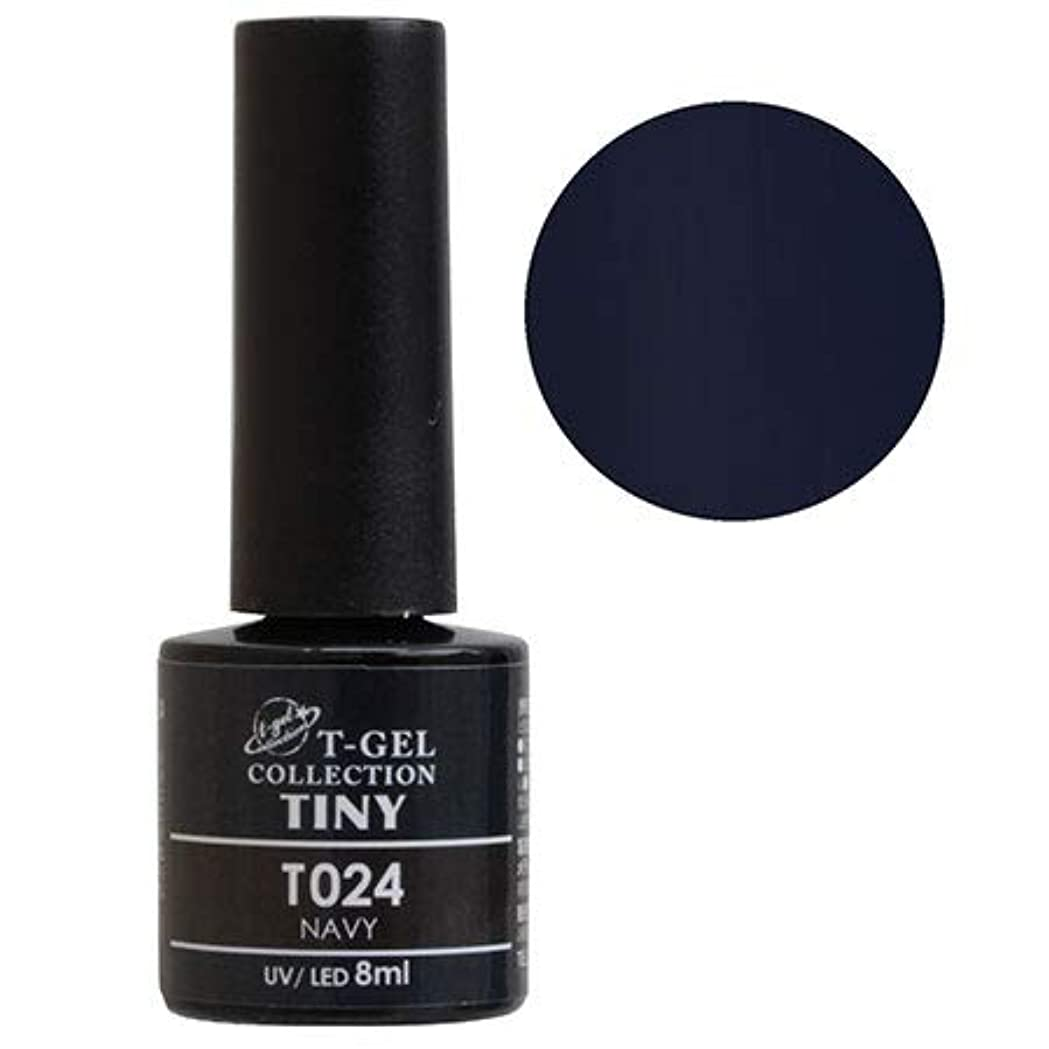 六分儀救援褐色T-GEL COLLECTION TINY T024 ネイビー 8ml