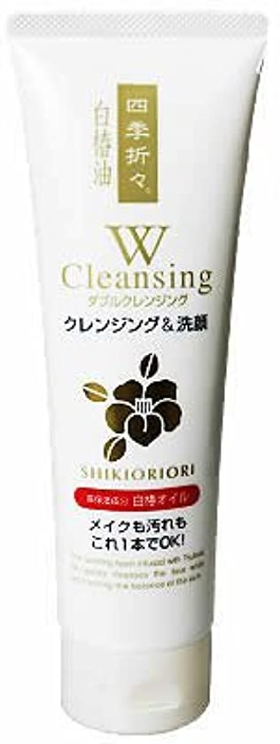言及するマサッチョ回復する四季折々 白椿油Wクレンジング洗顔フォーム 190G
