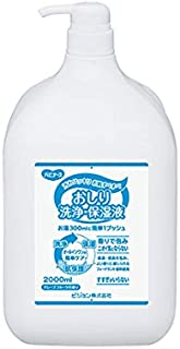 ピジョン おしり洗浄・保湿液 ハビナース 2000mL 669200IG