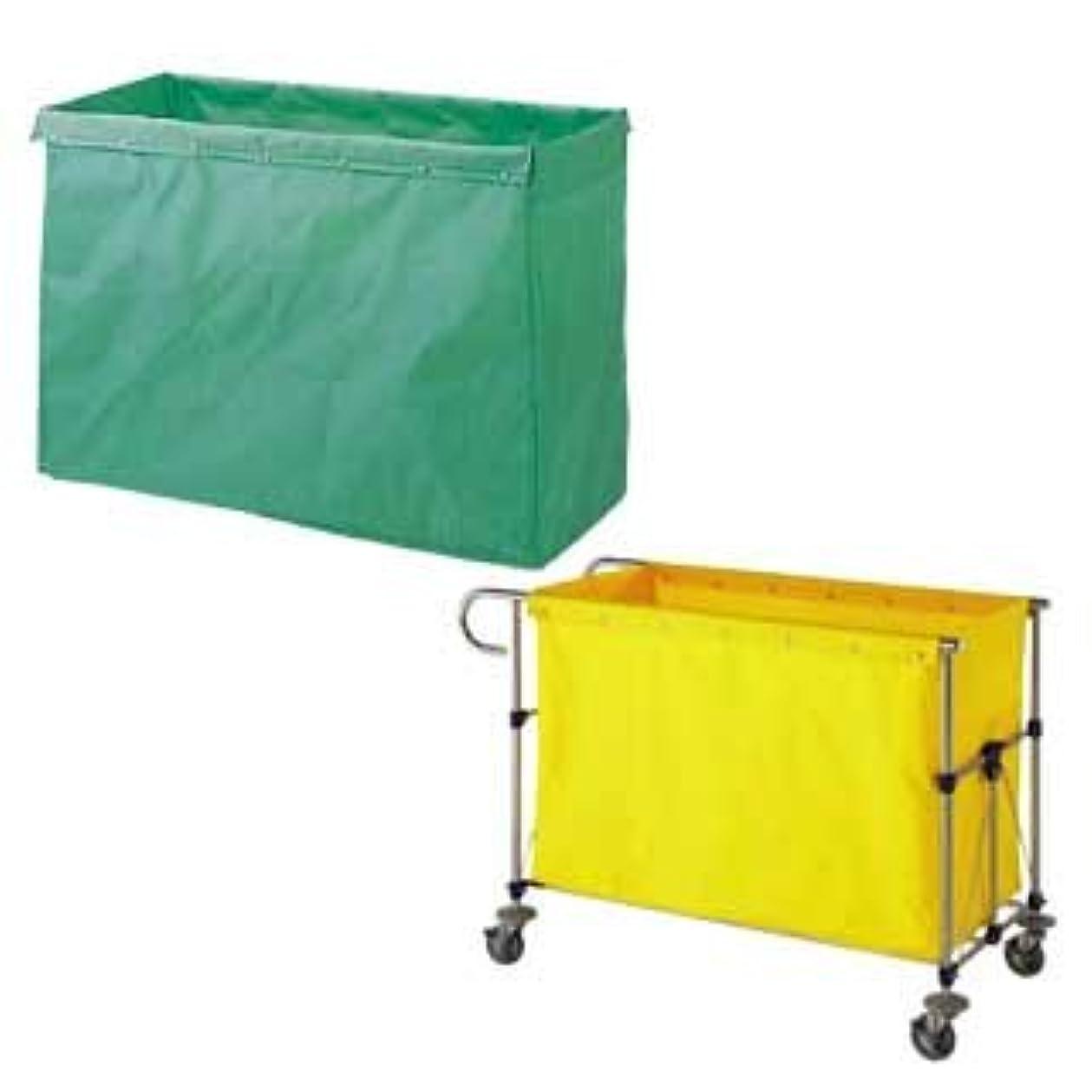 交じる放射するきらきら山崎産業 清掃用品 リサイクル用システムカート 360L収納袋 グリーン
