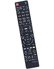 ブルーレイディスクレコーダー用リモコン Fit For パナソニックN2QAYB000472 N2QAYB000554 N2QAYB000346 DMR-BR550 DMR-BW570 DMR-BW770 DMR-BW870 DMR-BW970 DMR-BW950-K DMR-BW850-K DMR-BW750 DMR-BW970-K DMR-BW950-K DMR-BW770-K DMR-BW570-K DMR-BW870-K DMR-BWT1000 DMR-BWT2000 DMR-BW680 DMR-BW780 DMR-BW880 DMR-BR580 DMR-BWT1000K DMR-BWT2000K DMR-BR585 DMR-BWT2100 DMR-BWT1100 DMR-BW890 MR-BW690 DMR-BR590 DMR-BW695 DMR-BR585-K DMR-BWT2100K DMR-BWT1100K DMR-BR590-K DMR-BW890-K DMR-BW690-K