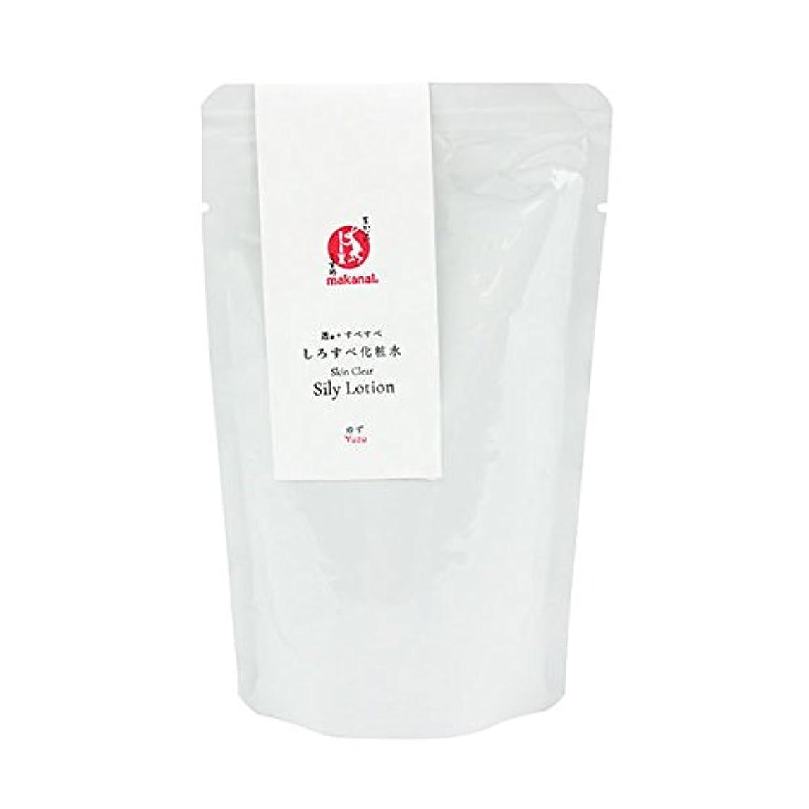 原始的な処理気難しいまかないこすめ しろすべ化粧水(詰め替え用) 150ml