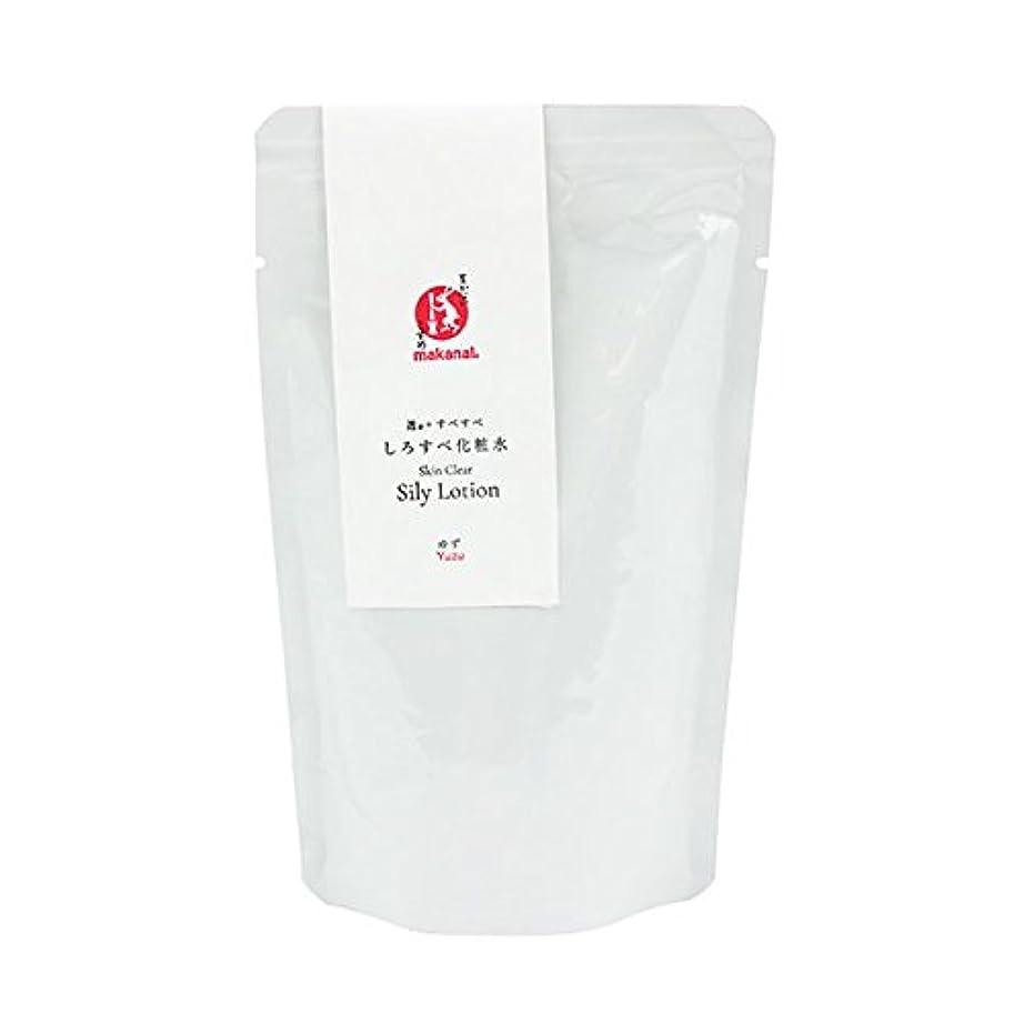 バリア鉄ミンチまかないこすめ しろすべ化粧水(詰め替え用) 150ml