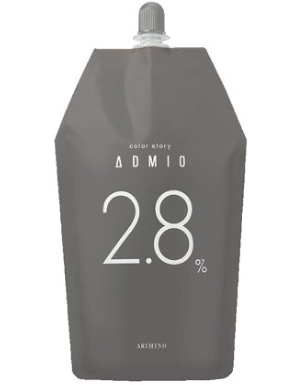 電圧シンプルさ名誉ある【アリミノ】カラーストーリー アドミオ OX 2.8% 1000ml