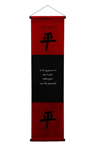 G6 Collection Inspirational Wall Decor Peace Banner Large, Inspiring Quote Wall Hanging Scroll, Affirmation Motivational Uplifting Message Art Decoration, Thought Saying Tapestry Peace (Red Burgundy)