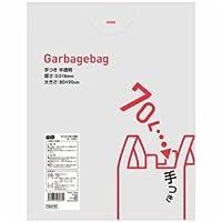 (まとめ) TANOSEE 手つきゴミ袋 半透明 70L 1パック(50枚) 【×5セット】