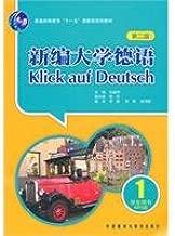 New College German (Second Edition) Klick auf Deutsch - Student s Book 1 (with MP3 CD)