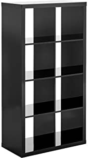 Better Homes and Gardens 8-Cube Organizer, High Gloss Black Lacquer