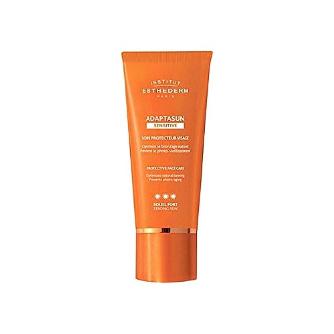 懐疑的スライム敬礼[Institut Esthederm] 研究所のEsthedermのAdaptasun敏感肌の強い日顔クリーム50ミリリットル - Institut Esthederm Adaptasun Sensitive Skin Strong Sun Face Cream 50ml [並行輸入品]