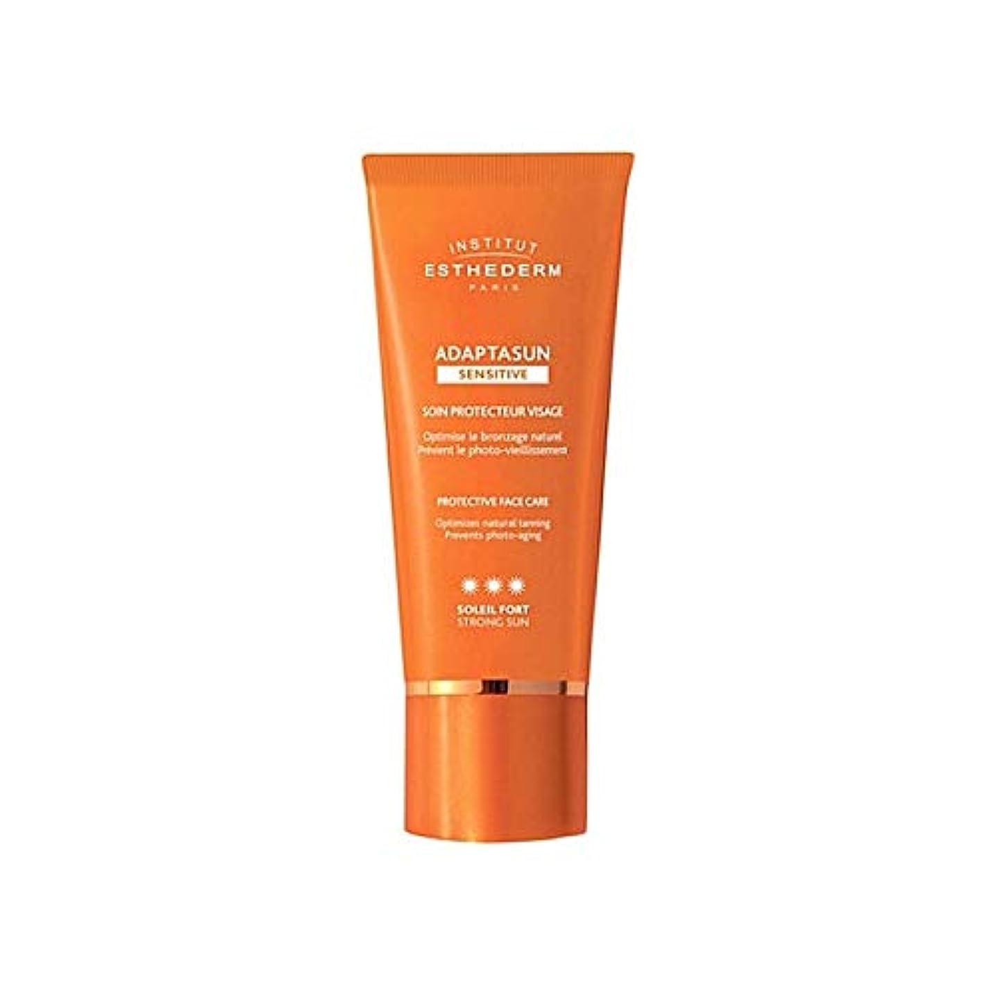 回転させる電球ガウン[Institut Esthederm] 研究所のEsthedermのAdaptasun敏感肌の強い日顔クリーム50ミリリットル - Institut Esthederm Adaptasun Sensitive Skin Strong Sun Face Cream 50ml [並行輸入品]