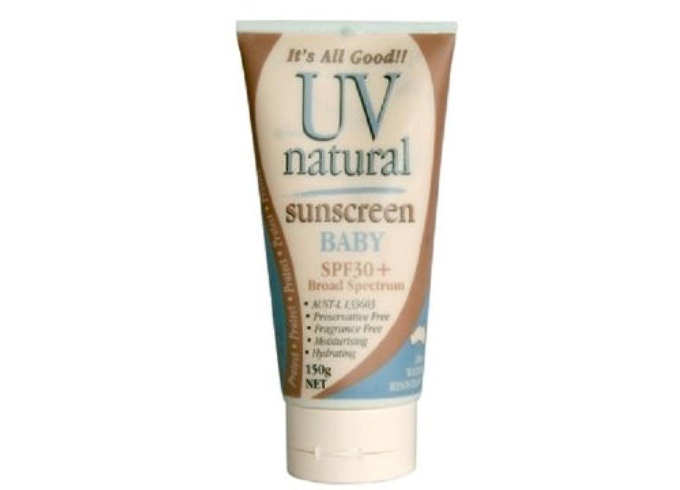 単位現代の驚くばかり【UV NATURAL】Baby 日焼け止め Natural SPF30+ 150g 3本セット