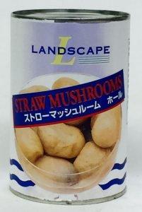 ストローマッシュルームハーフ 2号缶 /ランドスケープ(2缶)