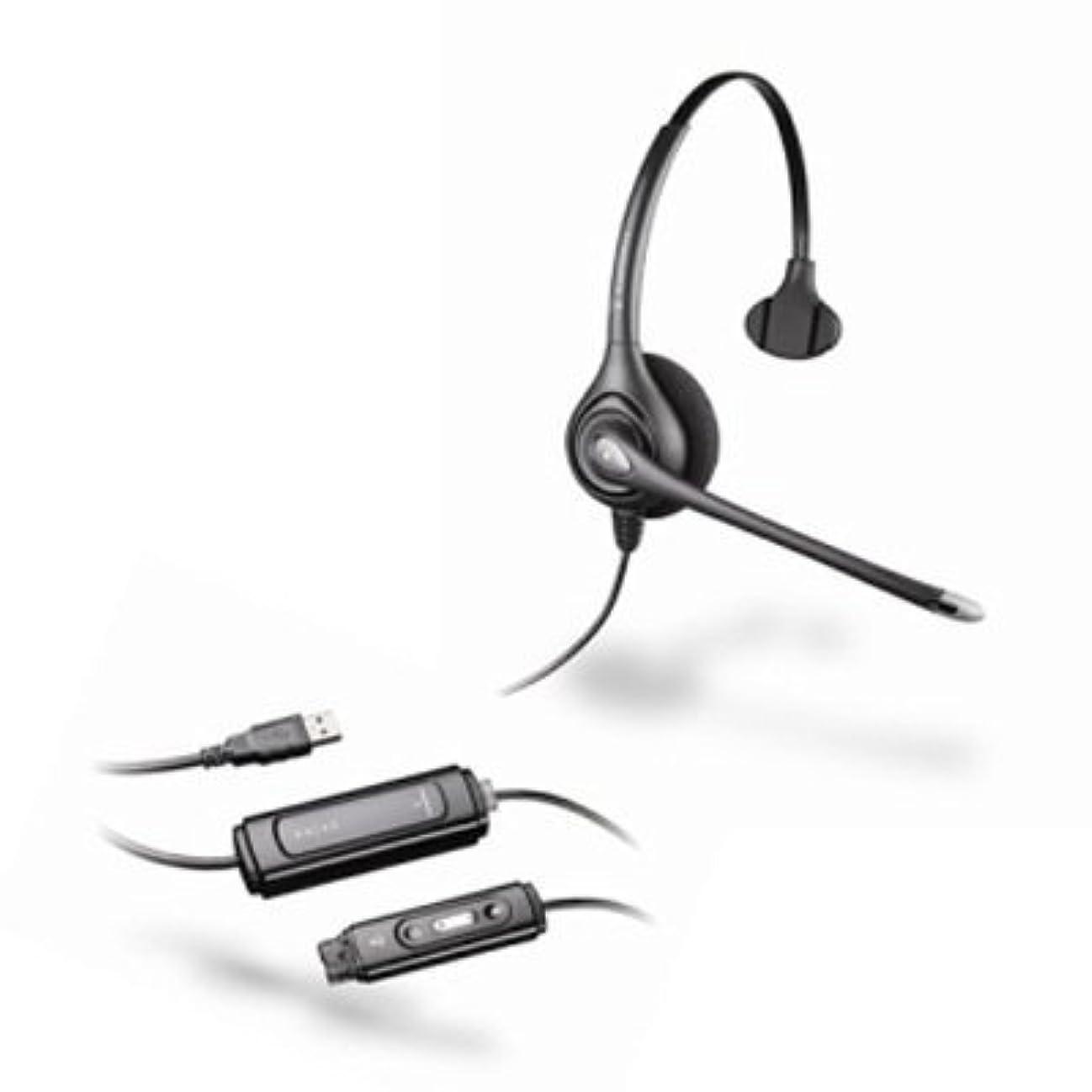 コマンドほんの無関心Plantronics HW251N/DA-M MOC SupraPlus Wideband USB Headset [並行輸入品]