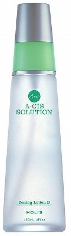 アルミニウム同盟効果A-CIS SOLUTION トーニングローションD