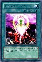 遊戯王シングルカード ワン・フォー・ワン レア dp09-jp018