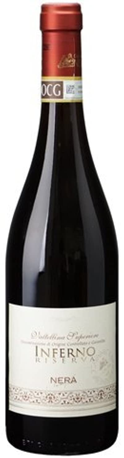 ヴァルテッリーナ?スペリオーレ?リゼルヴァ?インフェルノ [2010] (カーザ?ヴィニコラ?ネラ) Valtellina Superiore Riserva Inferno [2010] (Casa Vinicola Nera) 【赤 ワイン】【イタリア】