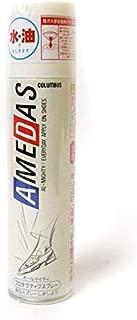 [コロンブス] 防水スプレー アメダス AMEDAS 雨の日用 はっ水 シューケア用品 amedas1500