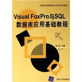 Visual FoxPro and SQL database applications based tutorials