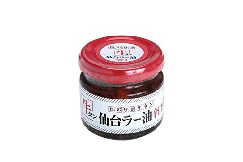 陣中 牛タン 仙台 ラー油 辛口 100g