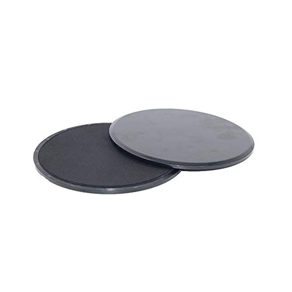 スクラップアンドリューハリディショートフィットネススライドグライディングディスク調整能力フィットネスエクササイズスライダーコアトレーニング腹部と全身トレーニング用 - ブラック
