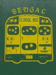 (Custom Reprint) Yearbook: 1985 Mandeville Junior High School - Yearbook (Mandeville, LA)