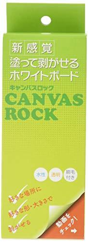 ロックペイント 塗って剥がせるホワイトボード キャンバスロック H51-1001 透明