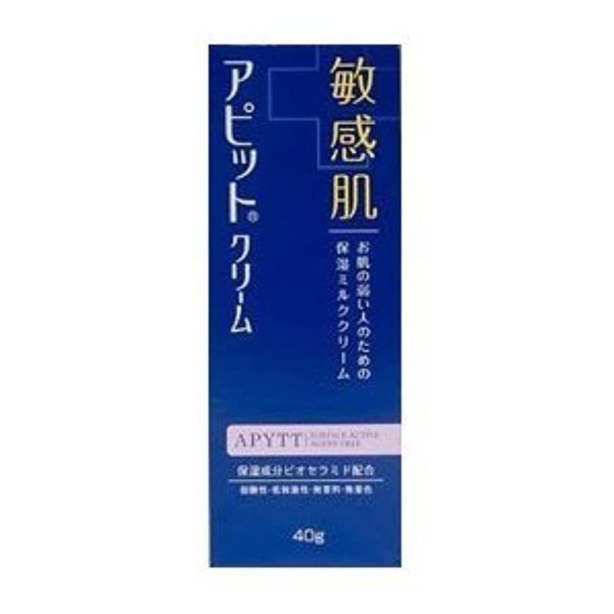 スーパーマーケット回答間に合わせ全薬工業 アピットクリーム 40g×3個セット (医薬部外品)