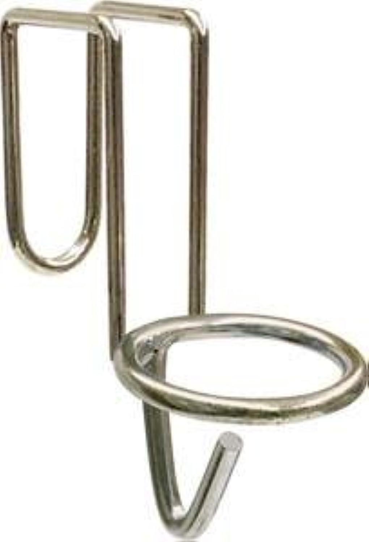 Abetta Bucket Holder  Chromed