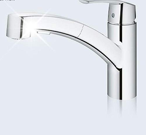 HUSHUN kitchen faucet hot and cold water can pull 2