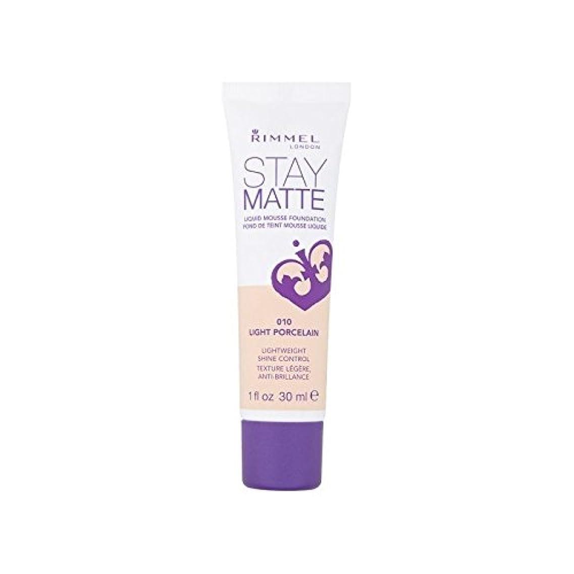 瞳囲まれた冒険家リンメルステイマット基礎磁器 x4 - Rimmel Stay Matte Foundation Porcelain (Pack of 4) [並行輸入品]