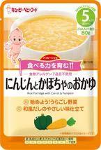 QP キユーピー 離乳食 ハッピーレシピ にんじんとかぼちゃのおかゆ 80g 48個 (12個×4箱) ZHT