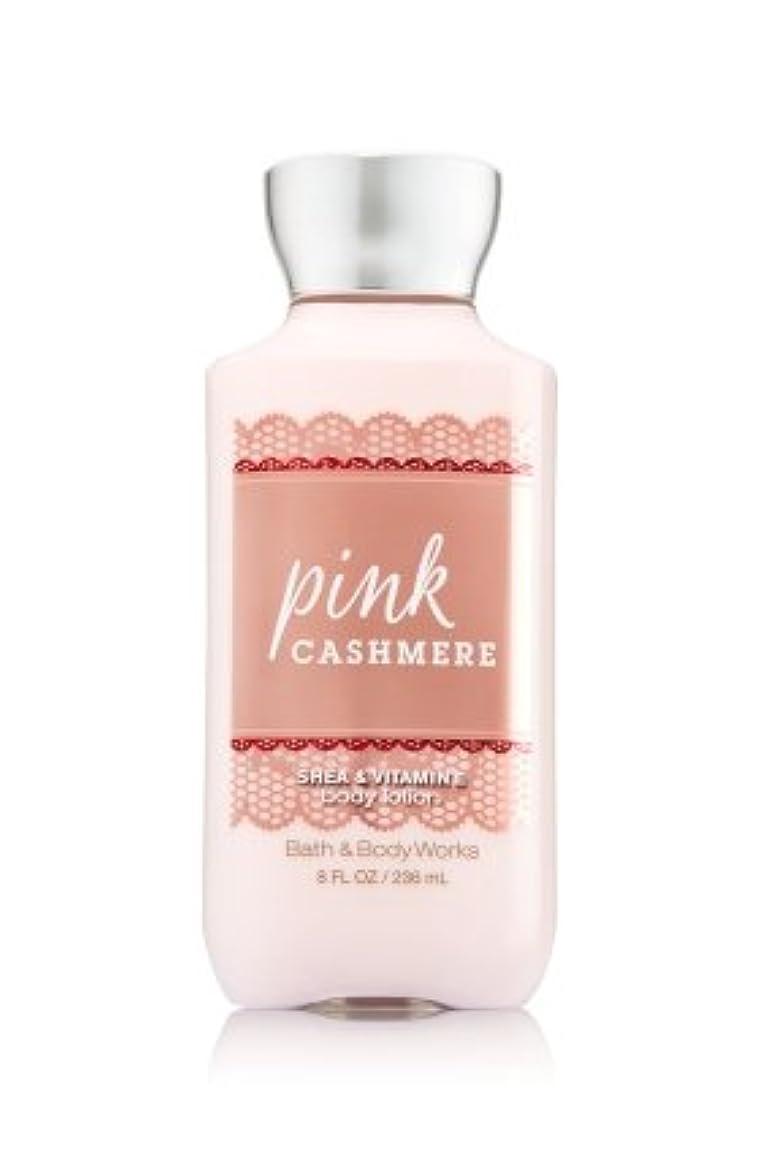 起きるカーフリッチ【Bath&Body Works/バス&ボディワークス】 ボディローション ピンクカシミア Body Lotion Pink Cashmere 8 fl oz / 236 mL [並行輸入品]