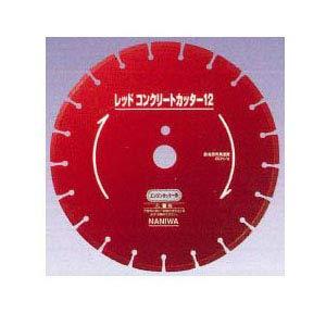 ナニワ(NANIWA) レッドコンクリートカッター エンジン用 CI-1209