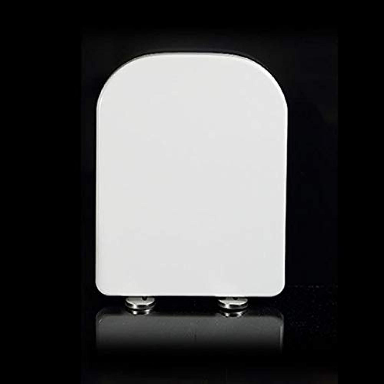 LBRVICTRY Abgerundeter Quadratischer Weier Toilettensitz Mit Schnellspanner Und Antibakteriellem Schnellspanner Zur Einfachen Reinigung Von Stationren Toiletten,Weiß-RoundedsquareC